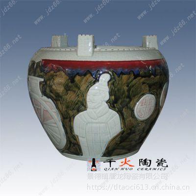 陶瓷大缸厂家 高档陶瓷大缸价格