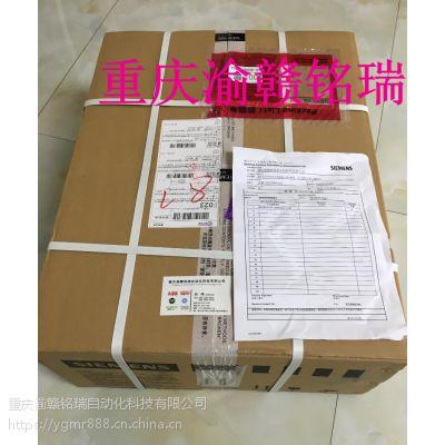 位移传感器 RHM0770MD531P 102【】甘孜县