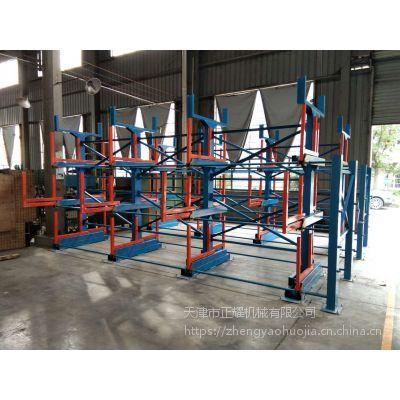 南昌异形管材货架 伸缩式悬臂货架多少钱 仓储设备品牌