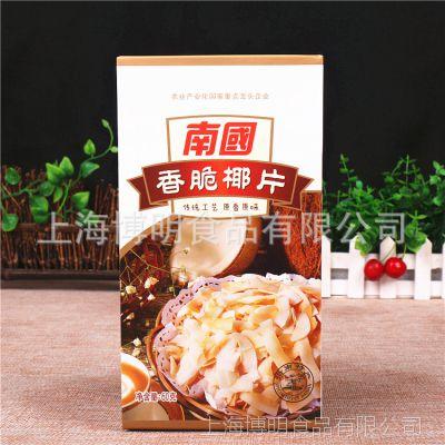 批发 海南特产南国香脆椰片60g 椰肉片椰子干椰子片水果干零食品