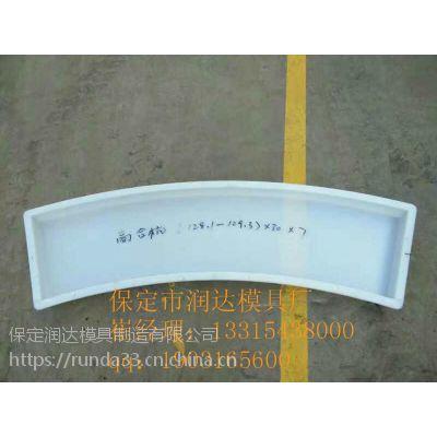 BDB预制步行板塑料模具总代理