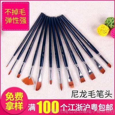 12支装多头尼龙毛深蓝色杆油画笔丙烯画水彩画笔套装美术绘画毛笔
