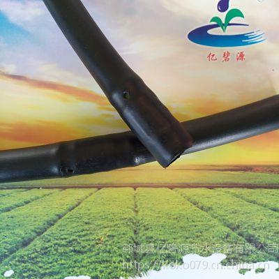 亿碧源批发陕西16圆柱型PE节水灌溉滴灌管厂家