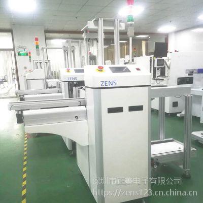 专业定制SMT自动PCB板下板机