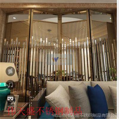 酒店轻奢钛金折叠不锈钢屏风隔断304拉丝不锈钢屏风花格厂家直销