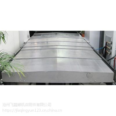 长沙龙门机床导轨钢板防护罩制作