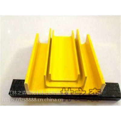 玻璃钢槽钢报价 frp拉挤槽钢厂家