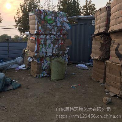 新疆卧式160带门废纸打包机塑料瓶塑料膜半自动压包机 山东思路供应液压油缸