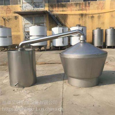 白酒蒸馏水蒸馏设备 不锈钢白酒酿造设备