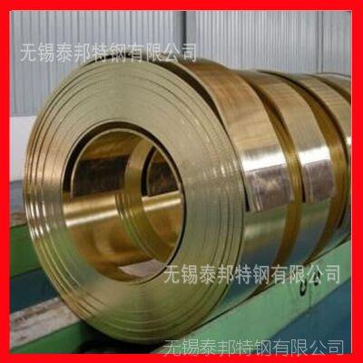 合肥厂家直销H62/H65/H68黄铜带 铜箔 铜条可按客户要求尺寸分割