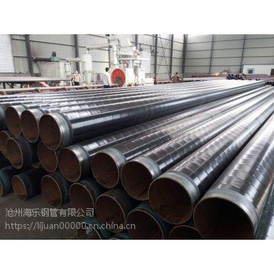 河北螺旋钢管厂家,沧州市螺旋钢管价格,螺旋钢管一米价格