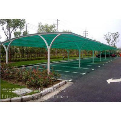 江西九江 膜结构电动车棚 遮阳棚 篷布批发加工