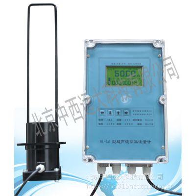 中西 超声波明渠流量计 型号:BJ68-WL-1A1库号:M286425