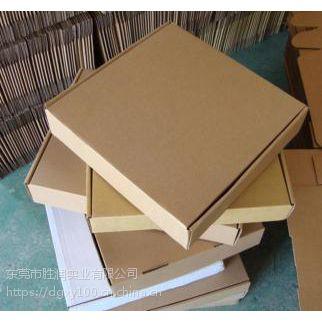 虎门胜润各种纸箱定做虎门赤岗纸箱厂东莞虎门白沙生产纸箱