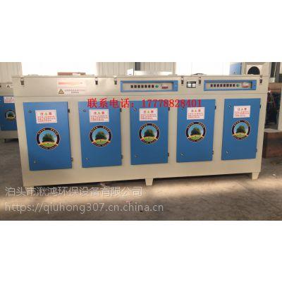 厂家供应uv光解废气处理设备光氧催化净化器除臭湫鸿环保