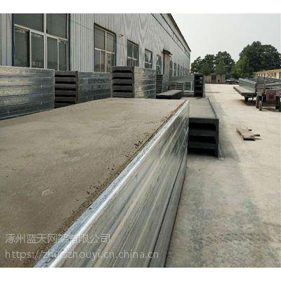 四川泸州钢边框保温隔热轻型板14CG22/14CJ57厂家 轻质保温板