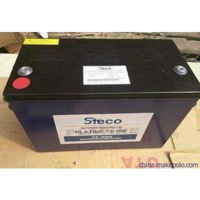 法国STECO时高蓄电池PLATINE12-12原装进口/军工品质