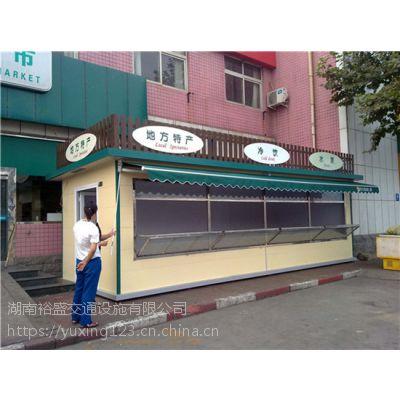 特色售货亭的制作方针,湖南公园售货亭都有哪些功能,找奶茶亭厂家来裕盛