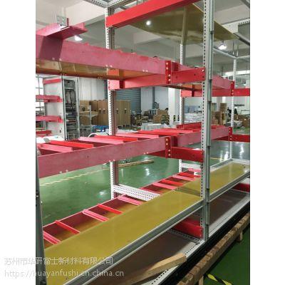 苏州华研富士SMC绝缘板材生产厂家 白色红色SMC聚酯板厂家