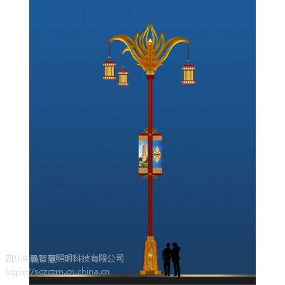 西藏道路照明灯厂家丶西藏LED景观灯生产厂家丶德阳藏式特色路灯-中晨智慧照明