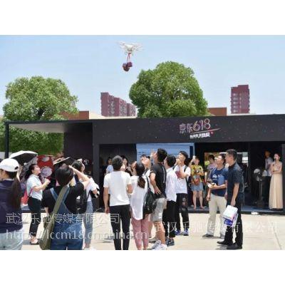 全国湖北校园营销 品牌高校活动赞助推广—京东618案例分享