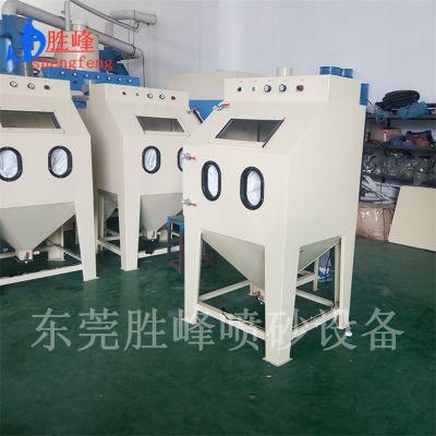北京喷砂机厂家 箱式手动喷砂设备