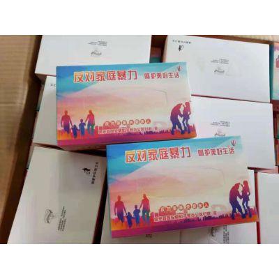 廊坊抽纸盒厂家 纯木浆广告纸巾 酒店餐厅纸巾盒定制
