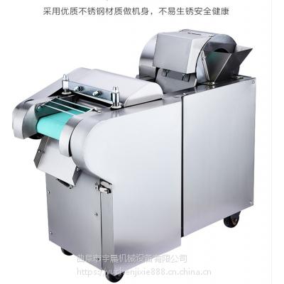 哪里有卖圆豆角切段机 安徽豆角加工切段机 豆制品切段机