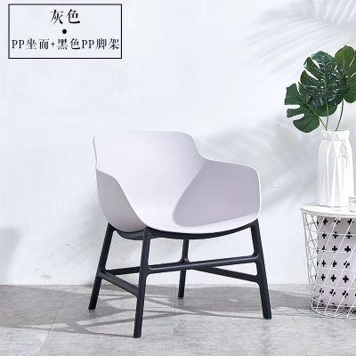 天津市华泰圣瑞时尚简约休闲椅厂家销售