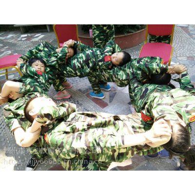 赣州亮剑团建培训拓展军事拓展激发集体荣誉感