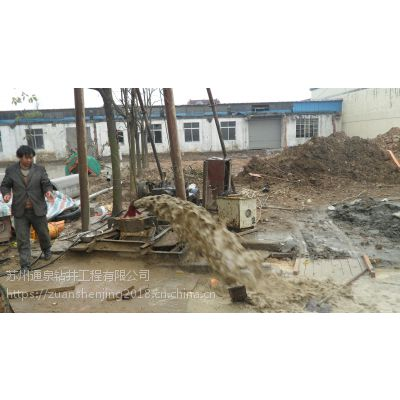 龙游打井 专打企业厂家用水井 气钻石头井