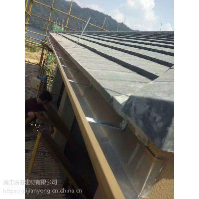 浙野厂家供应潍坊彩铝屋檐排水檐 成品天沟