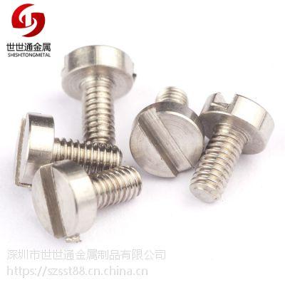 厂家直销一字槽螺丝不锈钢304杯头一字槽机丝螺丝按需定制生产