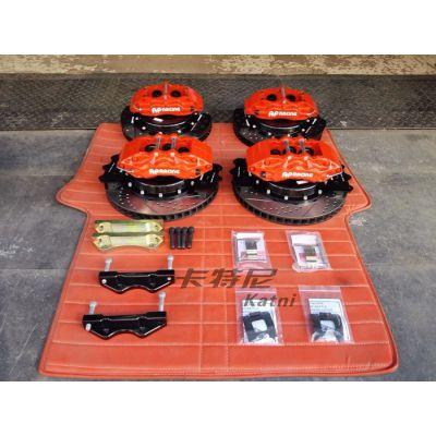 成都宝马328刹车改装前6后4刹车套件 宝马3系改装AP9040/AP5200刹车