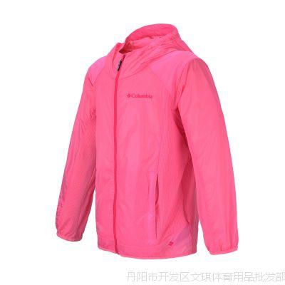 防晒儿童衣男童儿童服女防蚊衣夏季超薄防紫外线