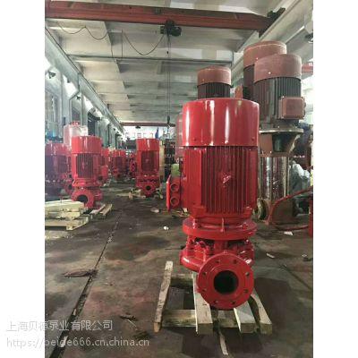 品牌泵业XBD7.8/20-L消防泵/室外消火栓泵,XBD8.0/20-L喷淋泵/立式管道离心泵