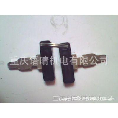 出口越南 东南亚 泰本田电门锁  梅花型钥匙