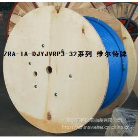 ZRA-IA-DJYJVRP3-32-1*2*1.5阻燃钢丝铠装屏蔽本安计算机电缆维尔特