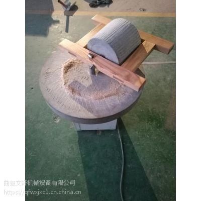 多功能打米浆机 精致耐用电动石磨 大型电动石磨机
