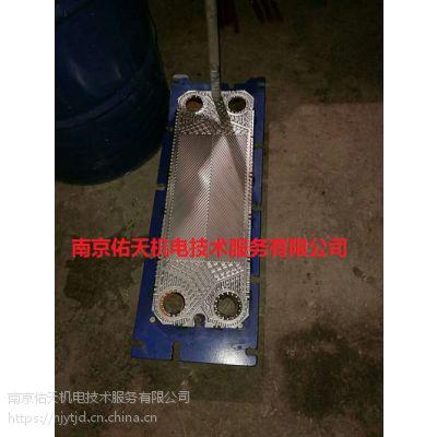南京板式换热器壳式换热式清洗维修