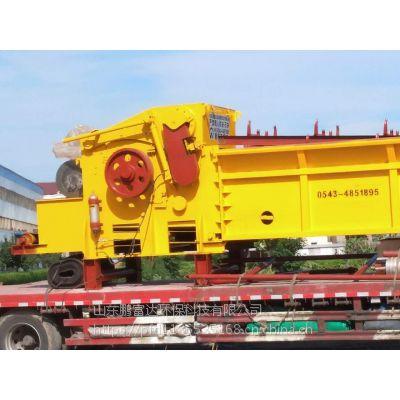专业木材破碎设备 FD1450-500生物质综合破碎机 电厂好帮手 鹏富达制造