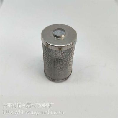 地暖管道滤网@乐青地暖管道不锈钢滤网生产厂家