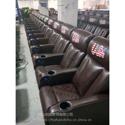 赤虎生产、批发高端皮制电动影院vip座椅