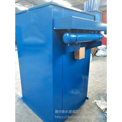 24袋型脉冲式仓顶除尘器生产厂家