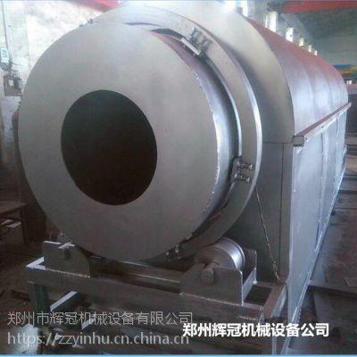供应滚筒式褐煤烘干机小麦烘干机 酒槽沙子木材干燥机