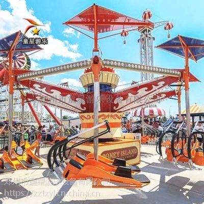外形优美风筝飞行童星游乐小型游乐场设备价格