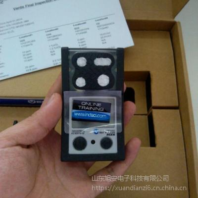 英思科手持式煤矿四合一气体检测仪Ventis MX4价格
