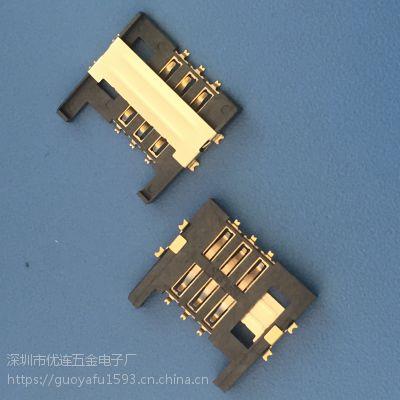 简易SIM 卡座 连桥式 2*3 6P H=2.0 黑色全塑 半包