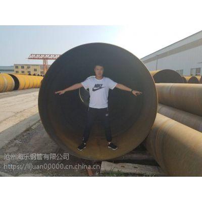 螺旋管|大口径螺旋钢管|螺旋钢管生产厂家