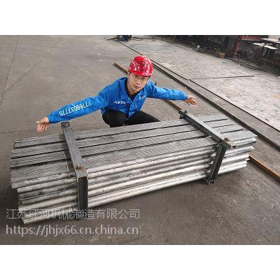 上海防磨瓦 不锈钢防磨罩 防磨护瓦厂家 江河机械